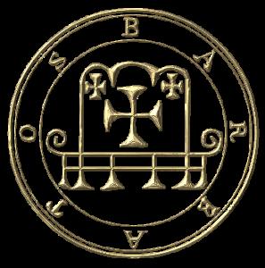 Barbatos-Sigil