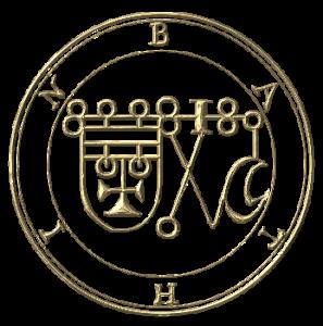 Bathin-Sigil