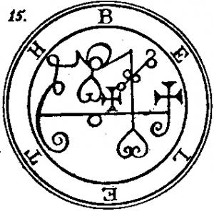 Beleth Second Sigil